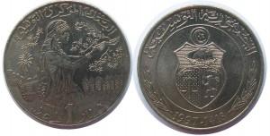 1_tunesian_dinar 2015